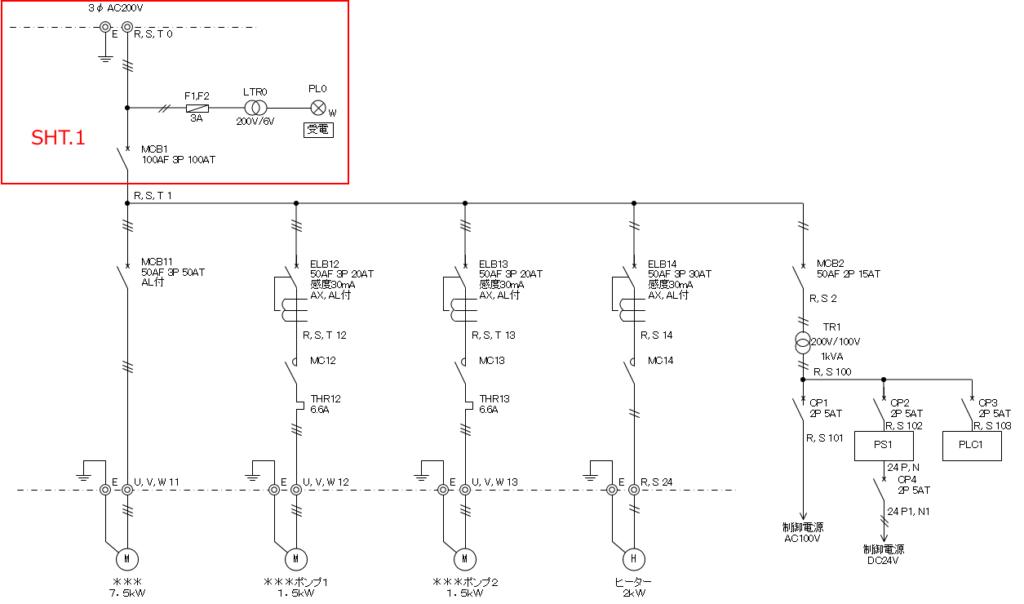 展開接続図の受電部