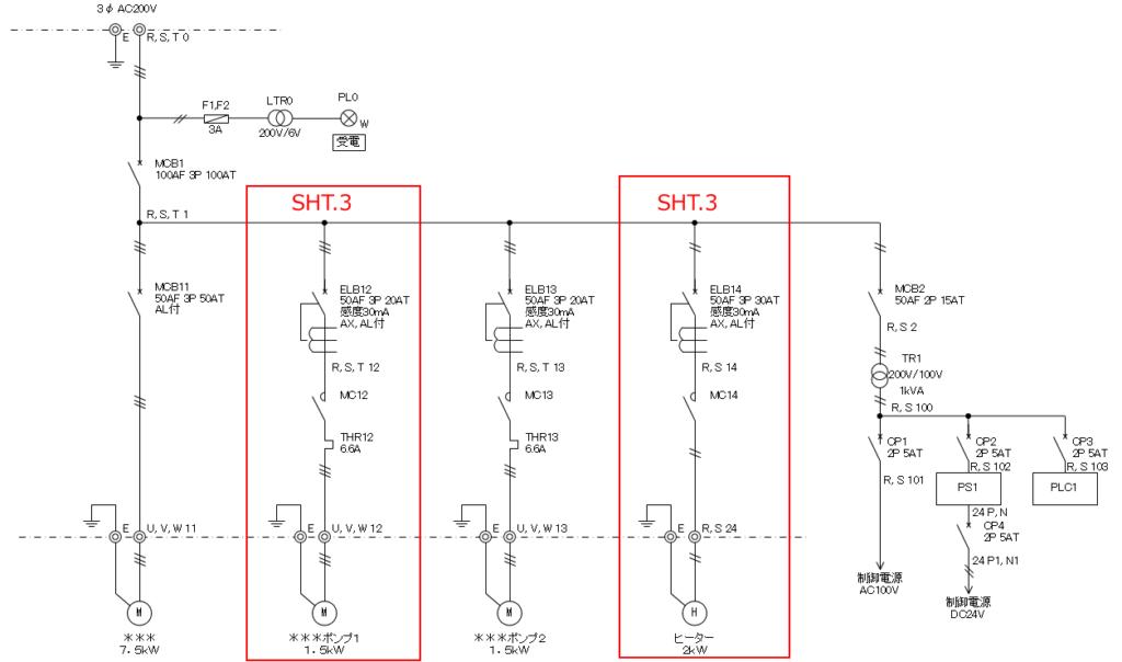 展開接続図のSHT.3