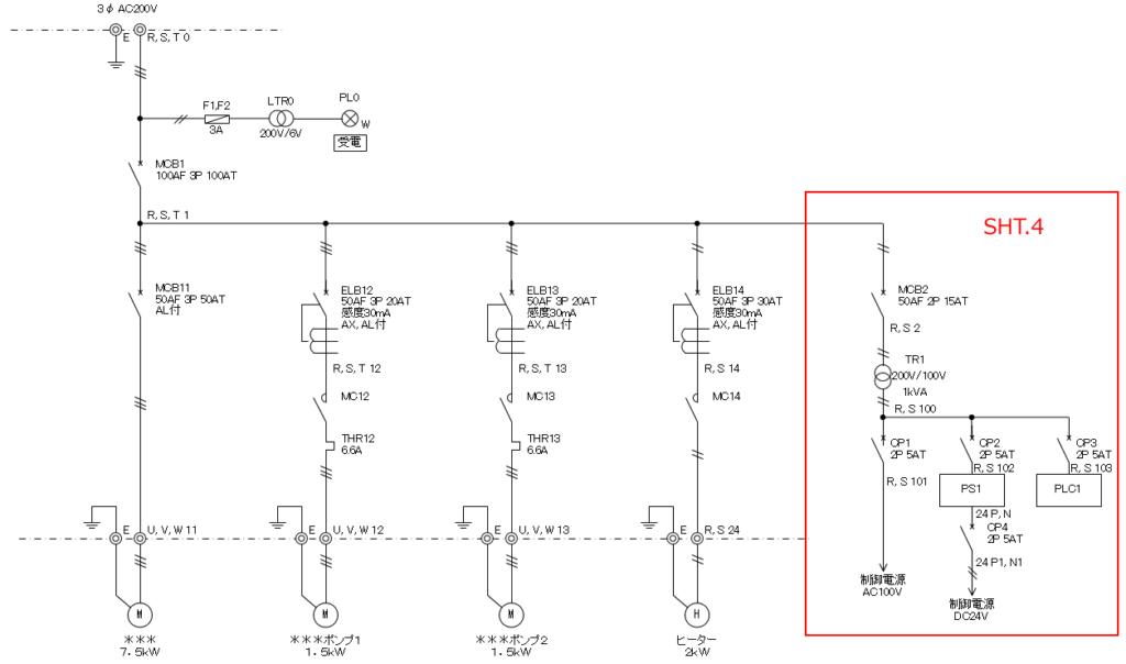 展開接続図のSHT.4