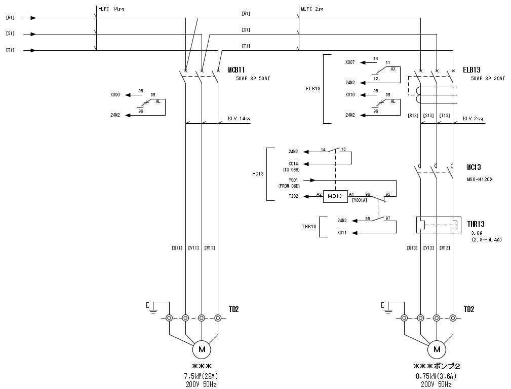 展開接続図 SHT.2