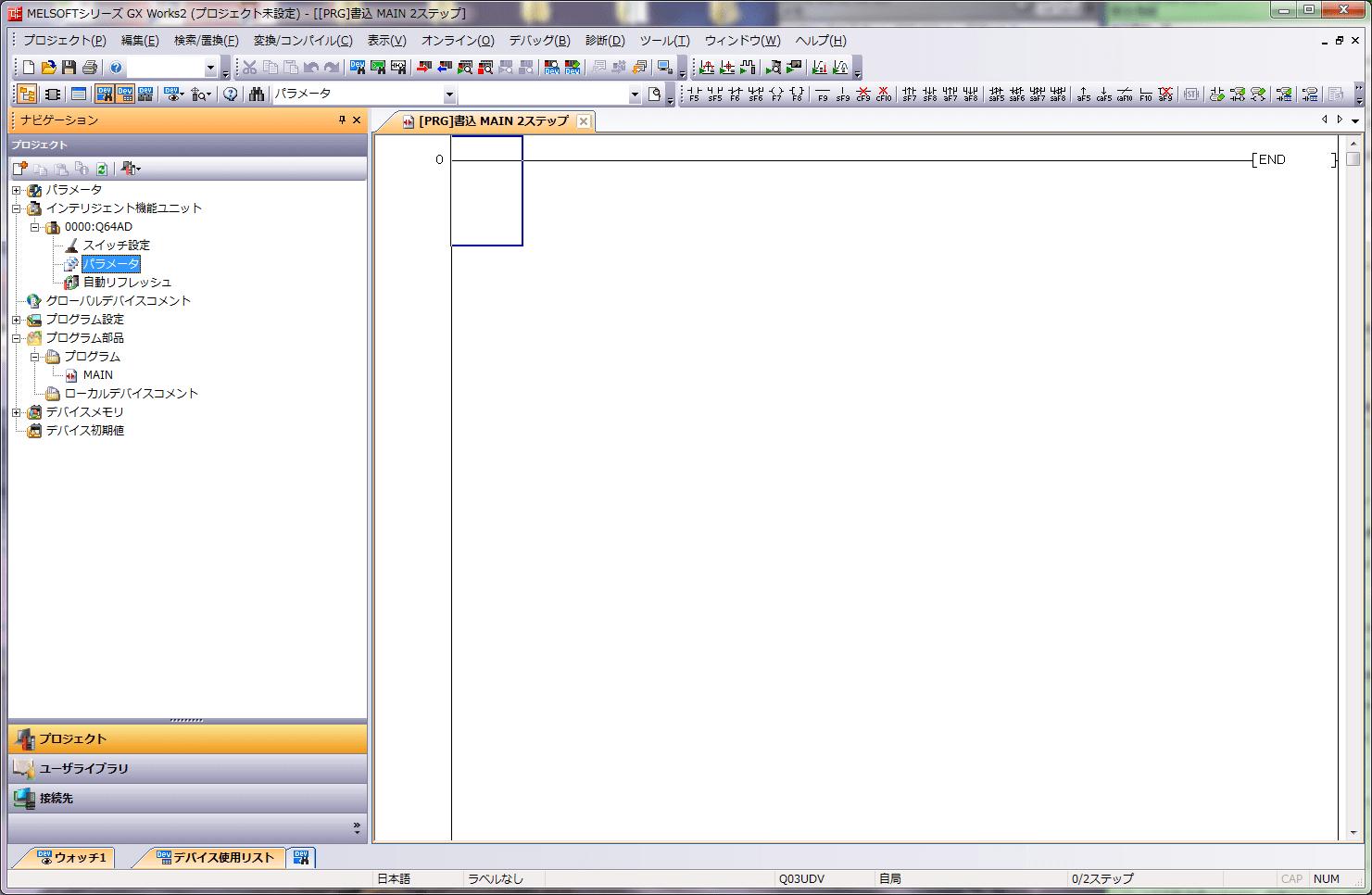 Q64ADパラメータ設定
