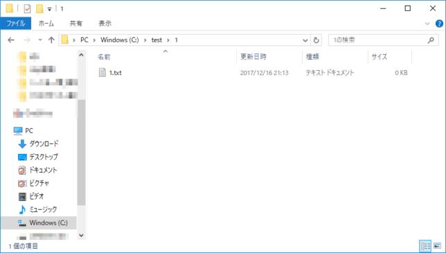 仮フォルダ3