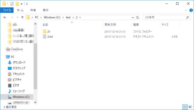 仮フォルダ4