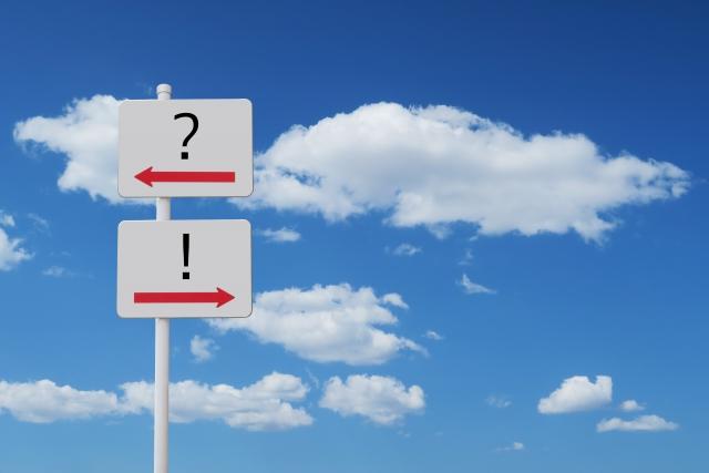 ノウハウ不足を解消するためにはどうすればよいか?