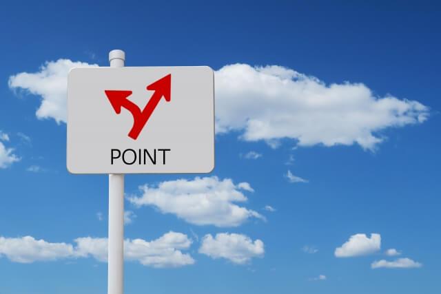部品選定で押さえるべき3つのポイント